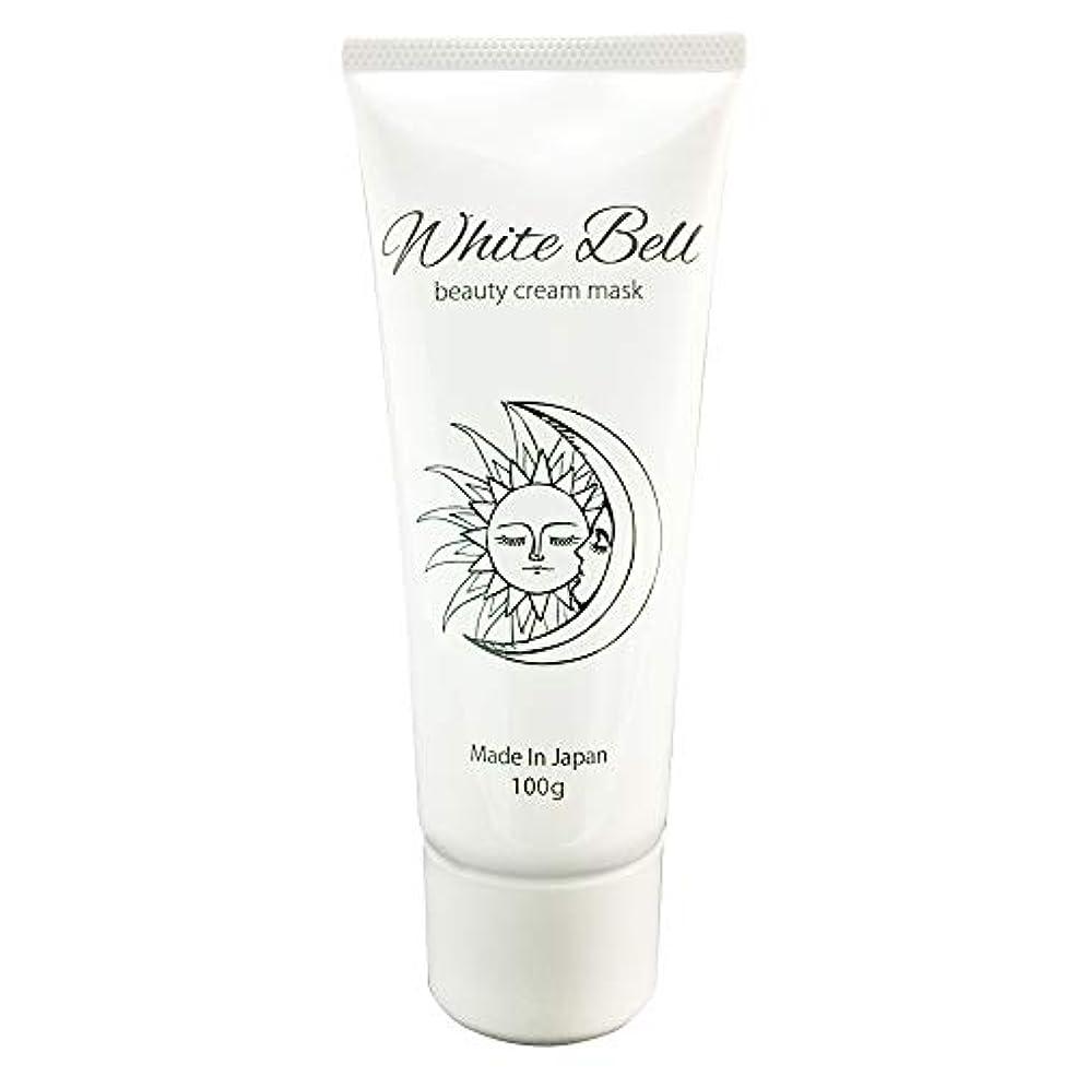 ゴールド規制する細胞ホワイトベル ビューティークリームマスク White-Bell beauty cream mask ナイトクリーム オールインワン