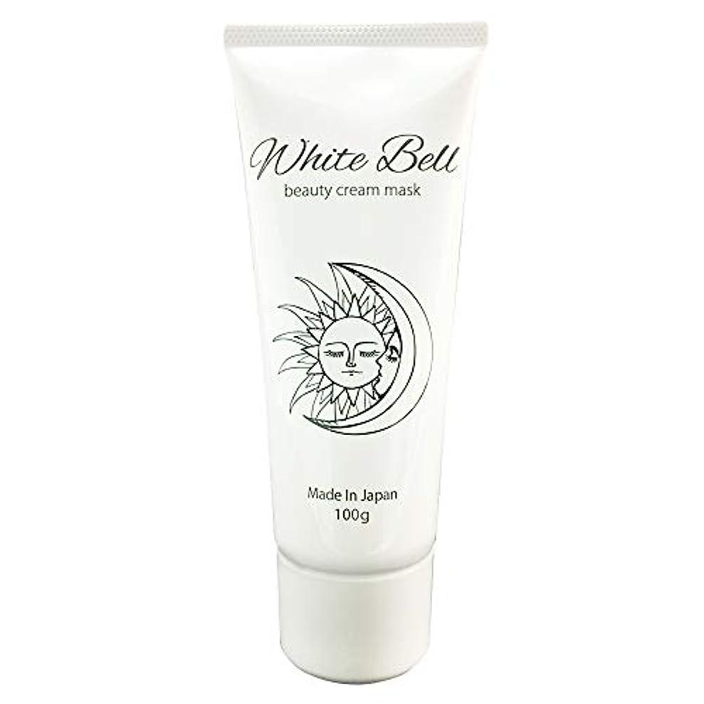 隔離マニュアル妥協ホワイトベル ビューティークリームマスク White-Bell beauty cream mask ナイトクリーム オールインワン