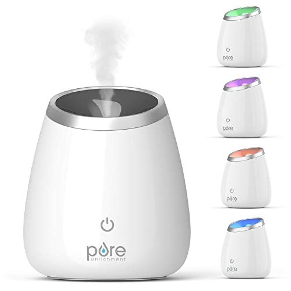 重要連続した浴室Pure Enrichment PureSpa Deluxe Ultrasonic Aromatherapy Oil Diffuser - 120ml Water Tank, Mood-Boosting Ionizer...