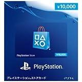プレイステーションストアカード 10000円【プリペイドカード】