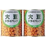 国産大豆ドライパック缶2缶組