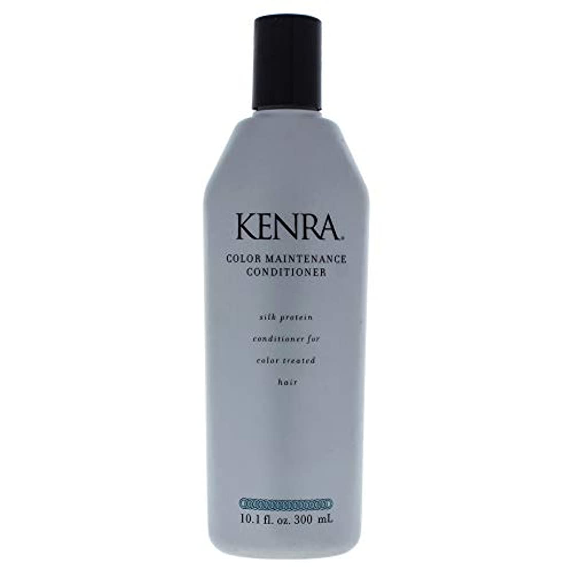 感性起きて視聴者Color Maintenance Conditioner