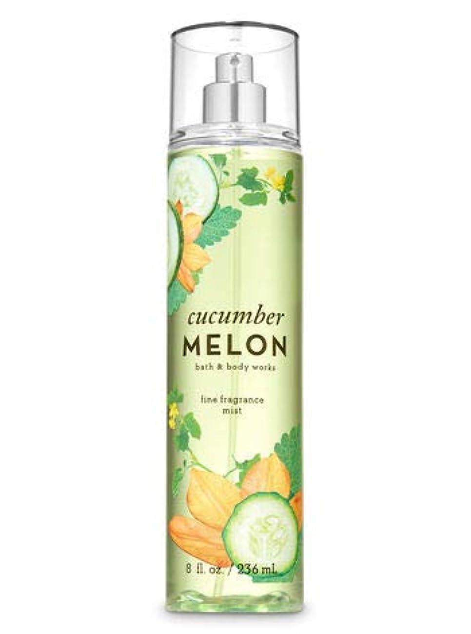 侵入する推論通知【Bath&Body Works/バス&ボディワークス】 ファインフレグランスミスト キューカンバーメロン Fine Fragrance Mist Cucumber Melon 8oz (236ml) [並行輸入品]