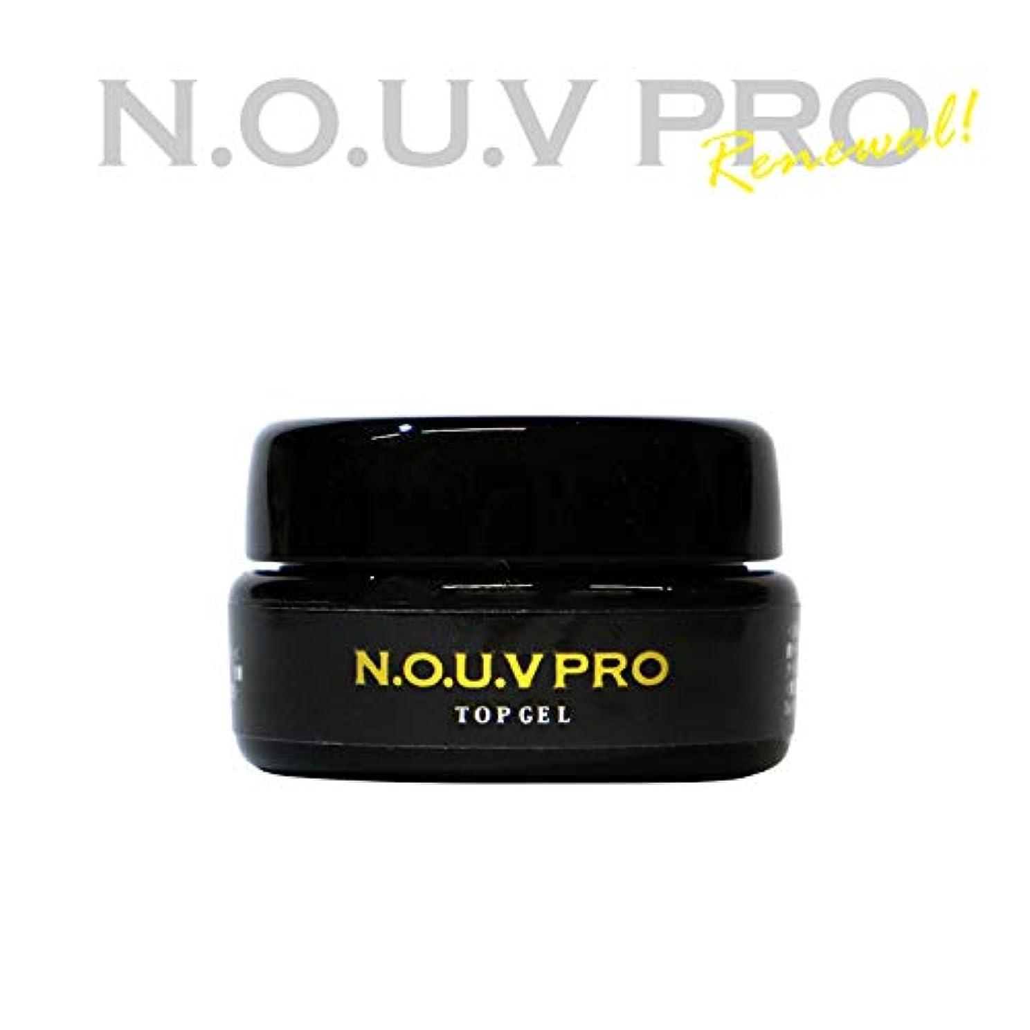 リゾート疑問に思う前任者NOUV Pro ノーヴプロ ジェルネイル ノンワイプクリアトップジェル 4g