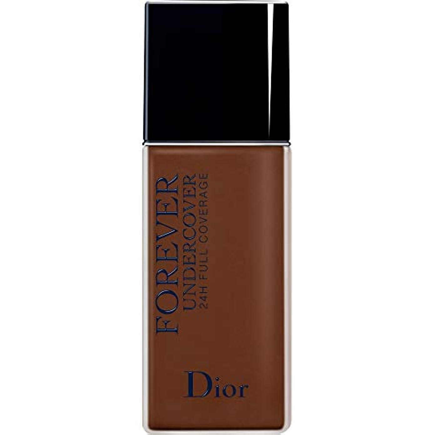 別れる租界メリー[Dior ] ディオールディオールスキン永遠アンダーカバーフルカバーの基礎40ミリリットル080 - 黒檀 - DIOR Diorskin Forever Undercover Full Coverage Foundation...