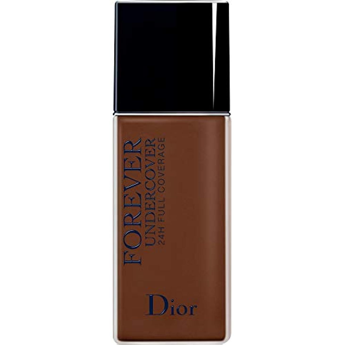 落ちた後ろ、背後、背面(部みがきます[Dior ] ディオールディオールスキン永遠アンダーカバーフルカバーの基礎40ミリリットル080 - 黒檀 - DIOR Diorskin Forever Undercover Full Coverage Foundation...