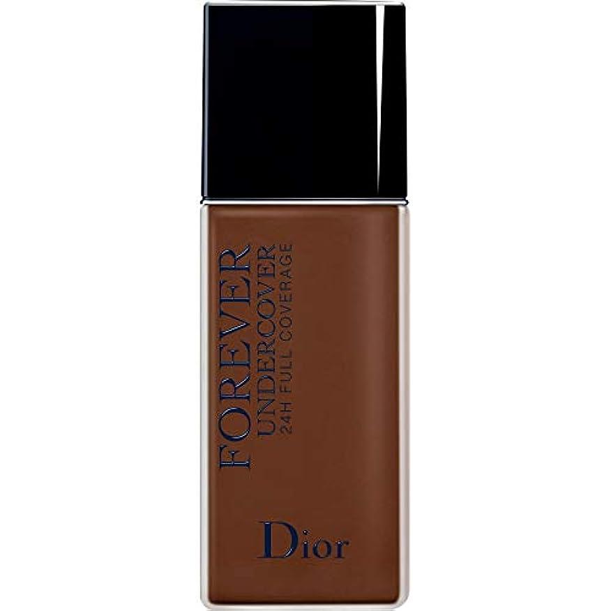 測定別れるピアノ[Dior ] ディオールディオールスキン永遠アンダーカバーフルカバーの基礎40ミリリットル080 - 黒檀 - DIOR Diorskin Forever Undercover Full Coverage Foundation...