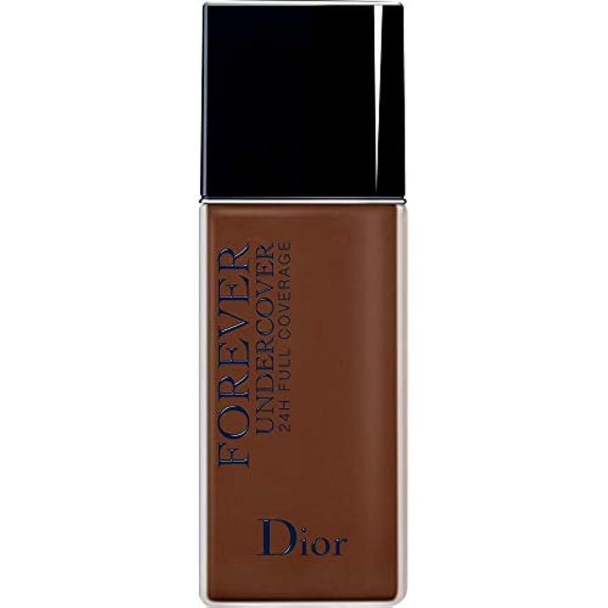 ハロウィン研磨剤どこにも[Dior ] ディオールディオールスキン永遠アンダーカバーフルカバーの基礎40ミリリットル080 - 黒檀 - DIOR Diorskin Forever Undercover Full Coverage Foundation...