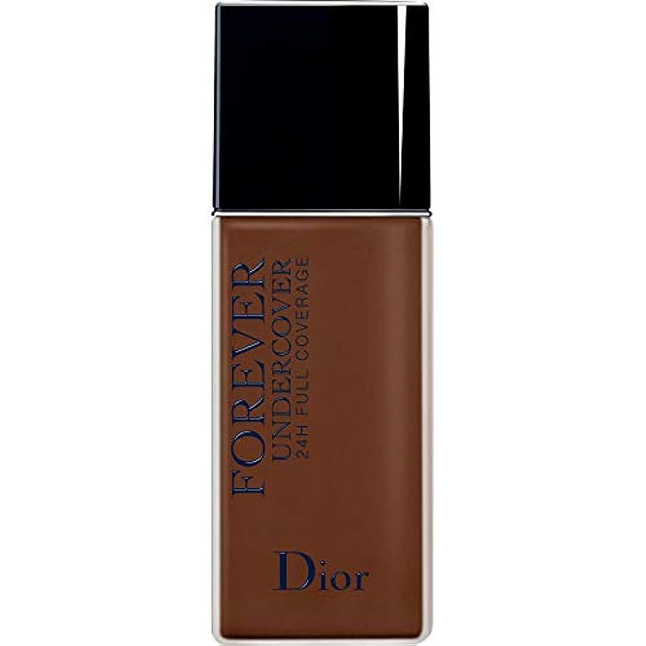 コース登山家オピエート[Dior ] ディオールディオールスキン永遠アンダーカバーフルカバーの基礎40ミリリットル080 - 黒檀 - DIOR Diorskin Forever Undercover Full Coverage Foundation...