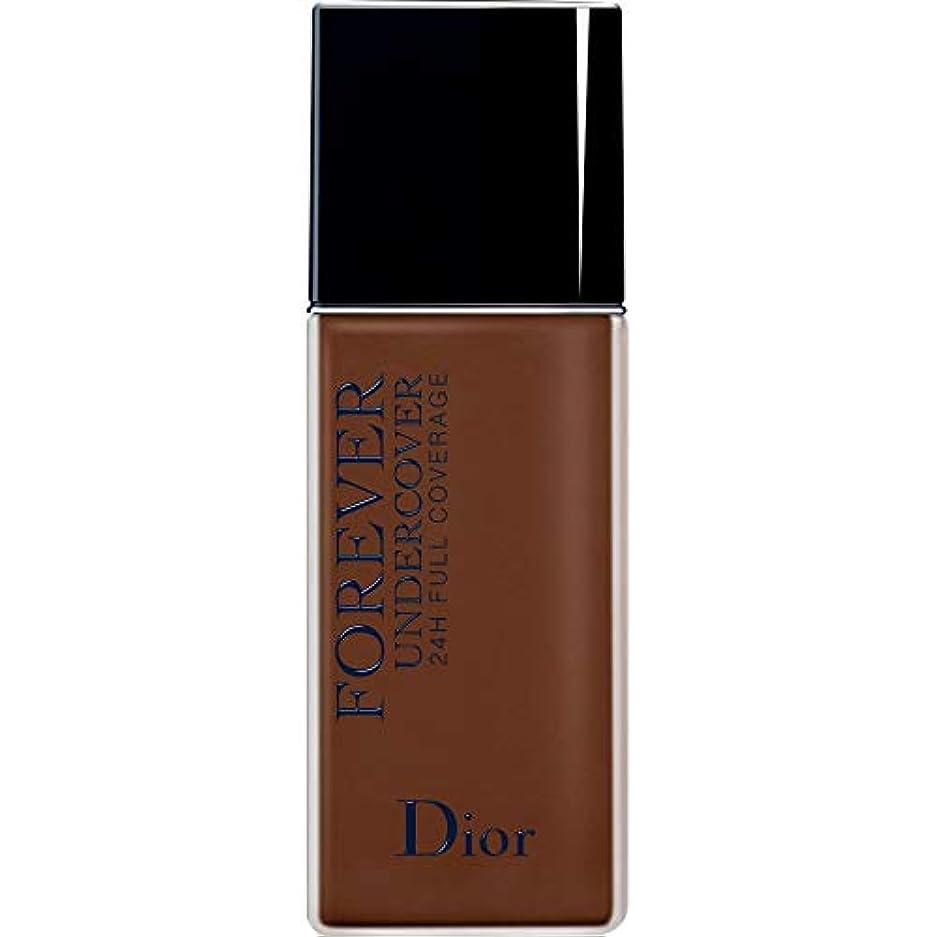 複数優しさアルミニウム[Dior ] ディオールディオールスキン永遠アンダーカバーフルカバーの基礎40ミリリットル080 - 黒檀 - DIOR Diorskin Forever Undercover Full Coverage Foundation...