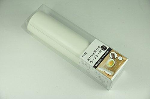 RoomClip商品情報 - 【カインズ】 食品用 スパッと切れるラップケース ミニ 22cm (ホワイト)