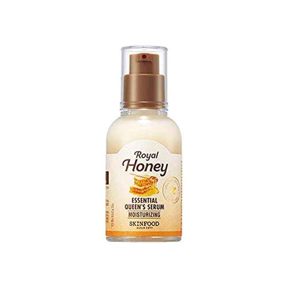 おとなしい吐くまっすぐにするSkinfood Royal Honey Essential Queen's Serum/ロイヤルハニーエッセンシャルオイルクイーンズ血清/50ml [並行輸入品]