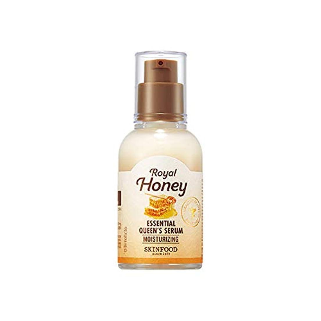 ベックス写真を描く反応するSkinfood Royal Honey Essential Queen's Serum/ロイヤルハニーエッセンシャルオイルクイーンズ血清/50ml [並行輸入品]