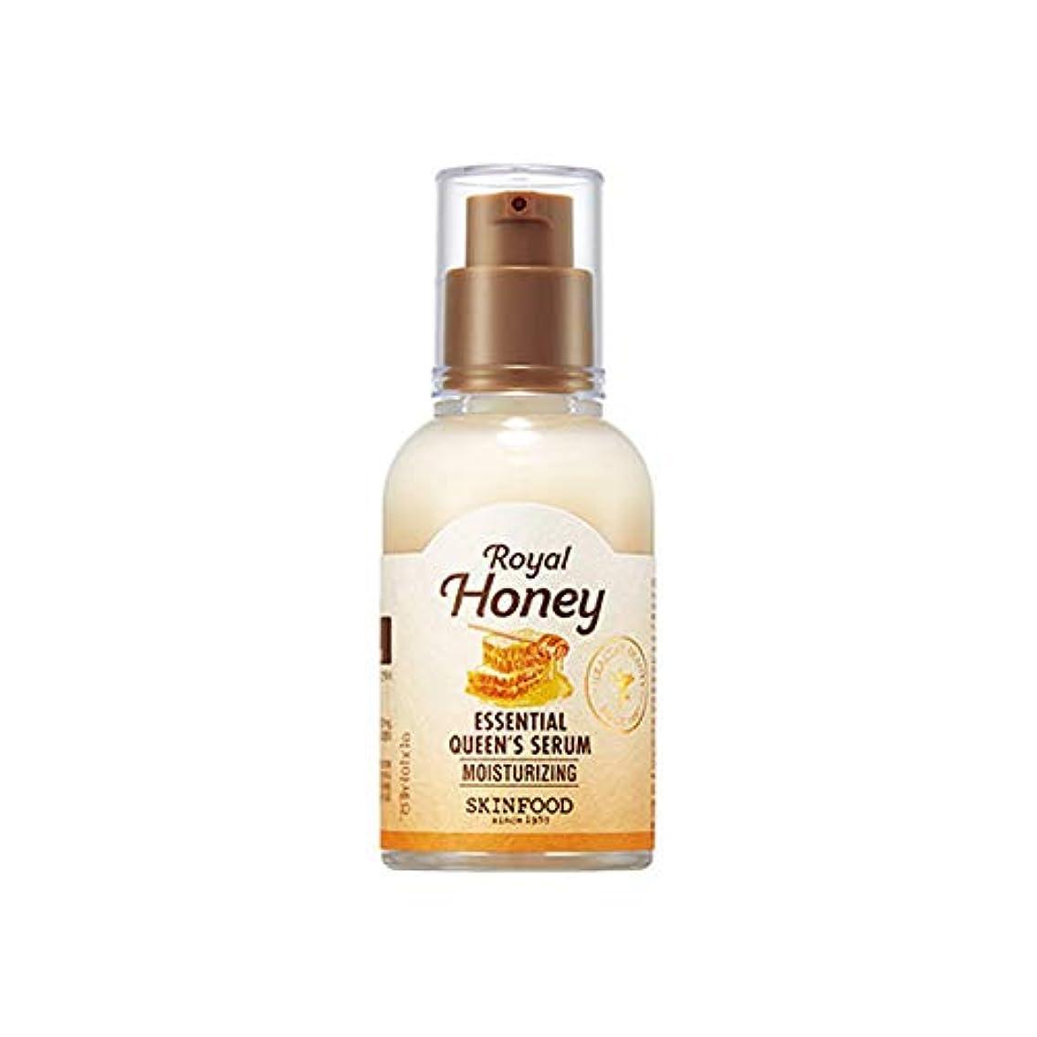 虫を数える悪性の知覚できるSkinfood Royal Honey Essential Queen's Serum/ロイヤルハニーエッセンシャルオイルクイーンズ血清/50ml [並行輸入品]