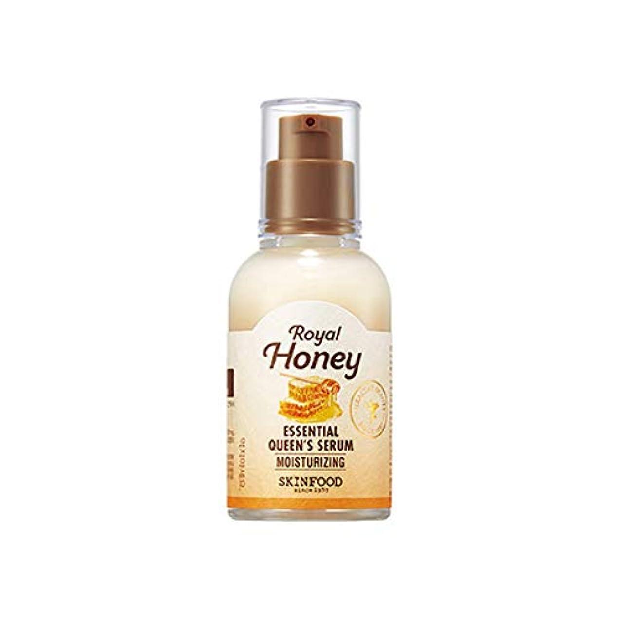 永久に値腹部Skinfood Royal Honey Essential Queen's Serum/ロイヤルハニーエッセンシャルオイルクイーンズ血清/50ml [並行輸入品]