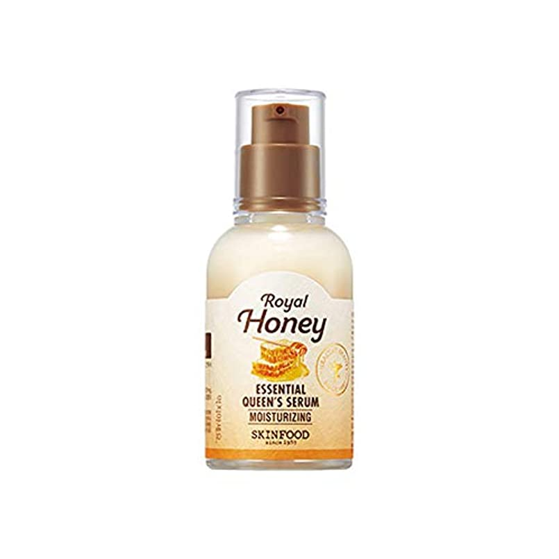期限切れ色彫るSkinfood Royal Honey Essential Queen's Serum/ロイヤルハニーエッセンシャルオイルクイーンズ血清/50ml [並行輸入品]