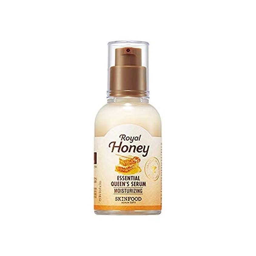 絶対に敬な農奴Skinfood Royal Honey Essential Queen's Serum/ロイヤルハニーエッセンシャルオイルクイーンズ血清/50ml [並行輸入品]