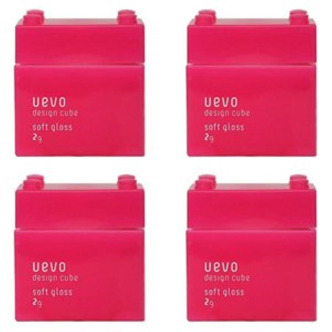 水平リビジョンカスケード【X4個セット】 デミ ウェーボ デザインキューブ ソフトグロス 80g soft gloss DEMI uevo design cube