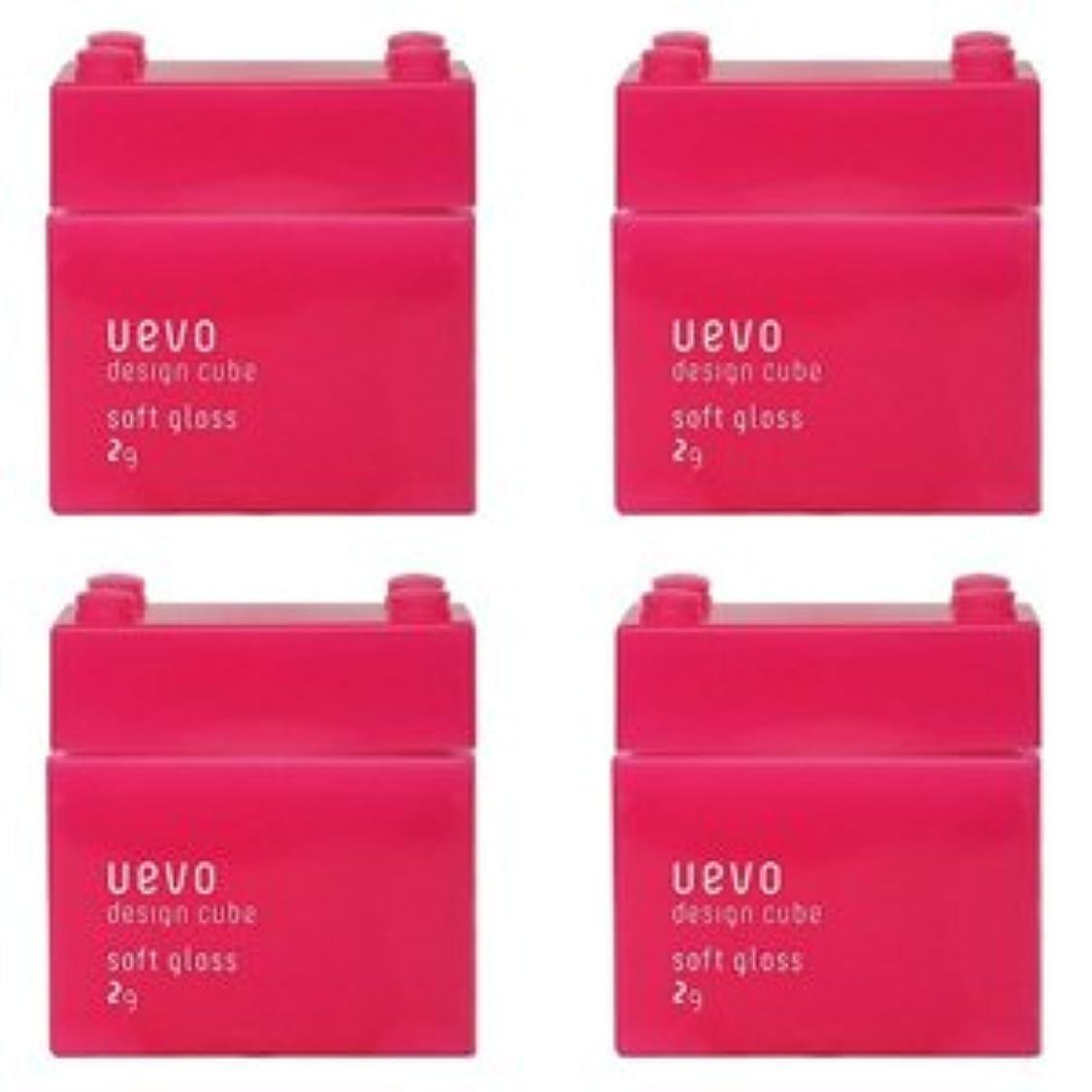 すなわち贅沢な平野【X4個セット】 デミ ウェーボ デザインキューブ ソフトグロス 80g soft gloss DEMI uevo design cube