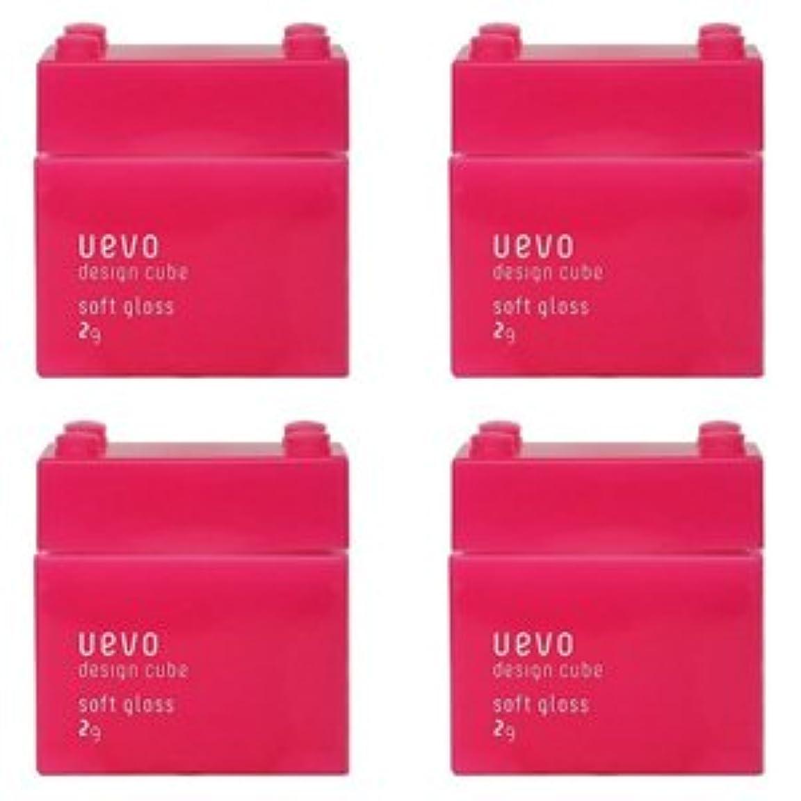 指定する行くセール【X4個セット】 デミ ウェーボ デザインキューブ ソフトグロス 80g soft gloss DEMI uevo design cube