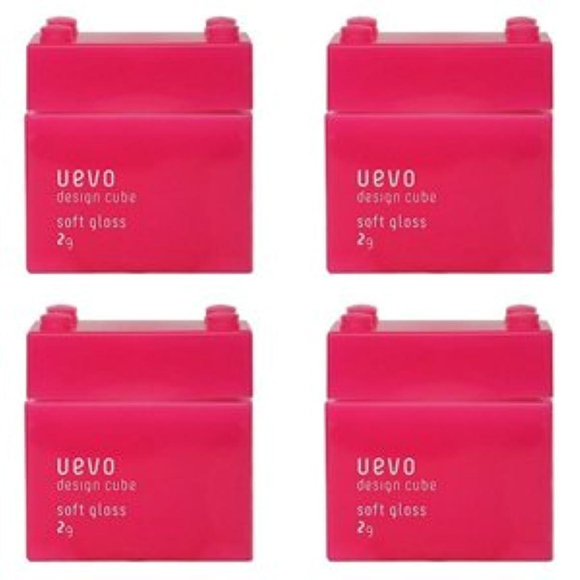 無許可パッチ定期的【X4個セット】 デミ ウェーボ デザインキューブ ソフトグロス 80g soft gloss DEMI uevo design cube