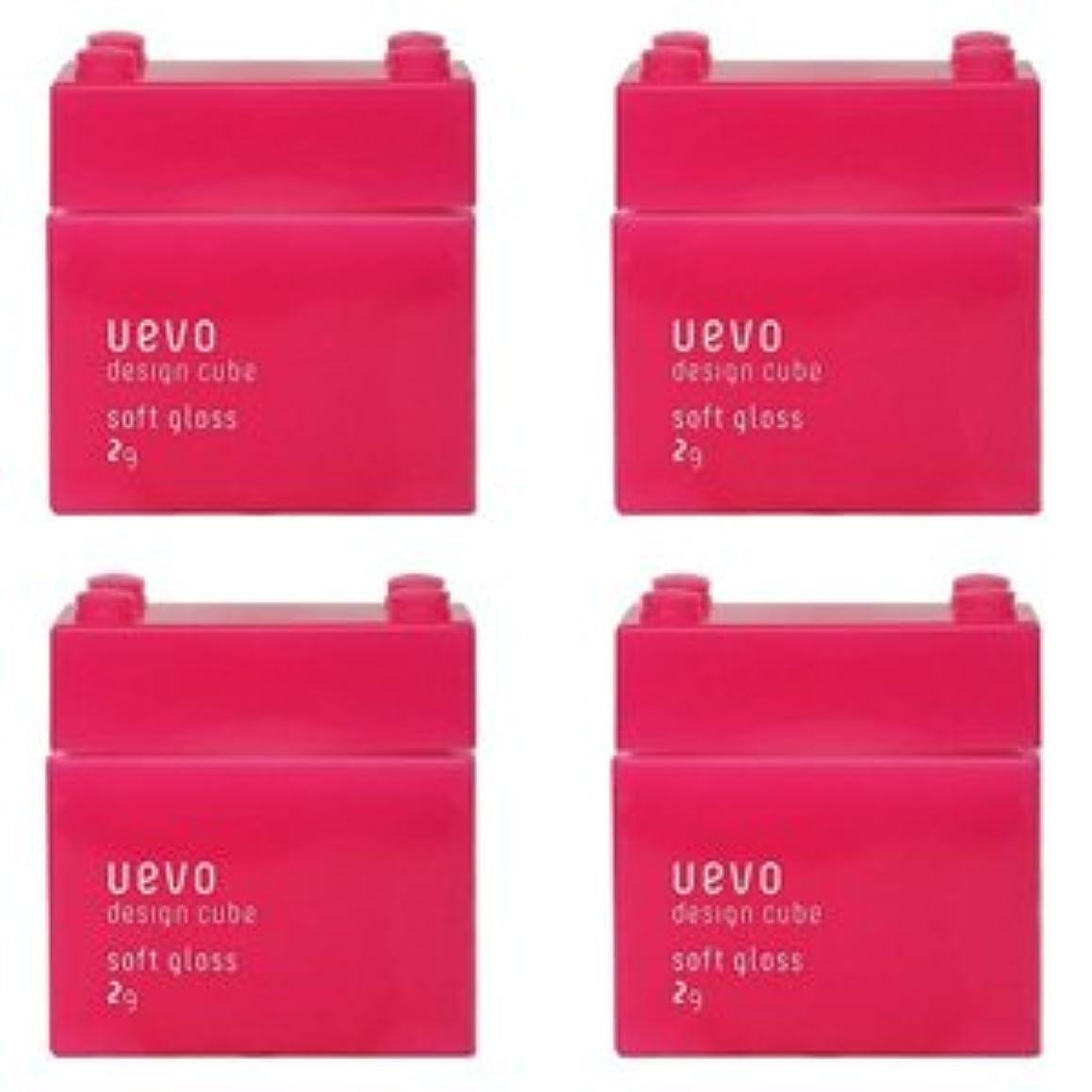 火山学フィードバック構築する【X4個セット】 デミ ウェーボ デザインキューブ ソフトグロス 80g soft gloss DEMI uevo design cube