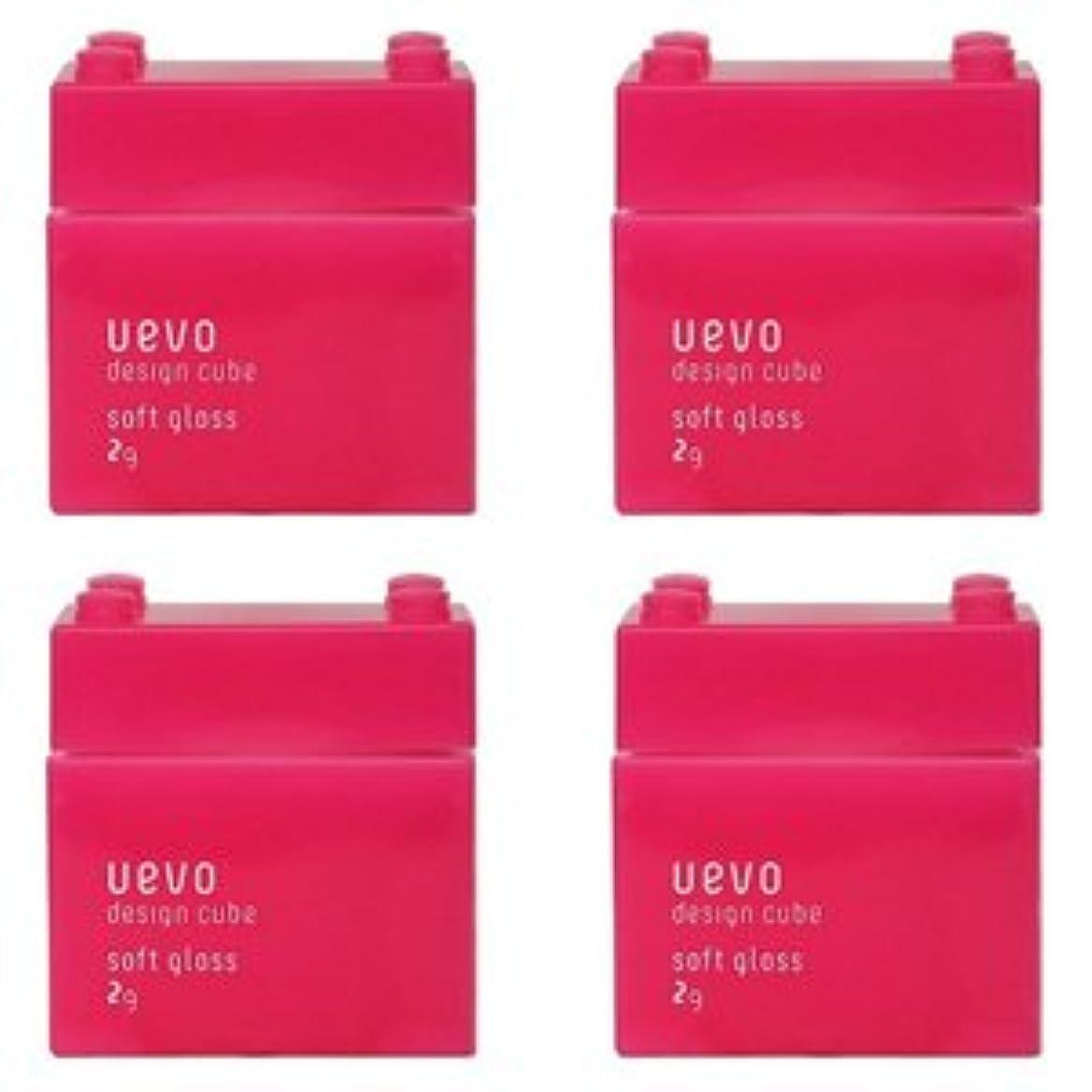 些細な壮大な病【X4個セット】 デミ ウェーボ デザインキューブ ソフトグロス 80g soft gloss DEMI uevo design cube