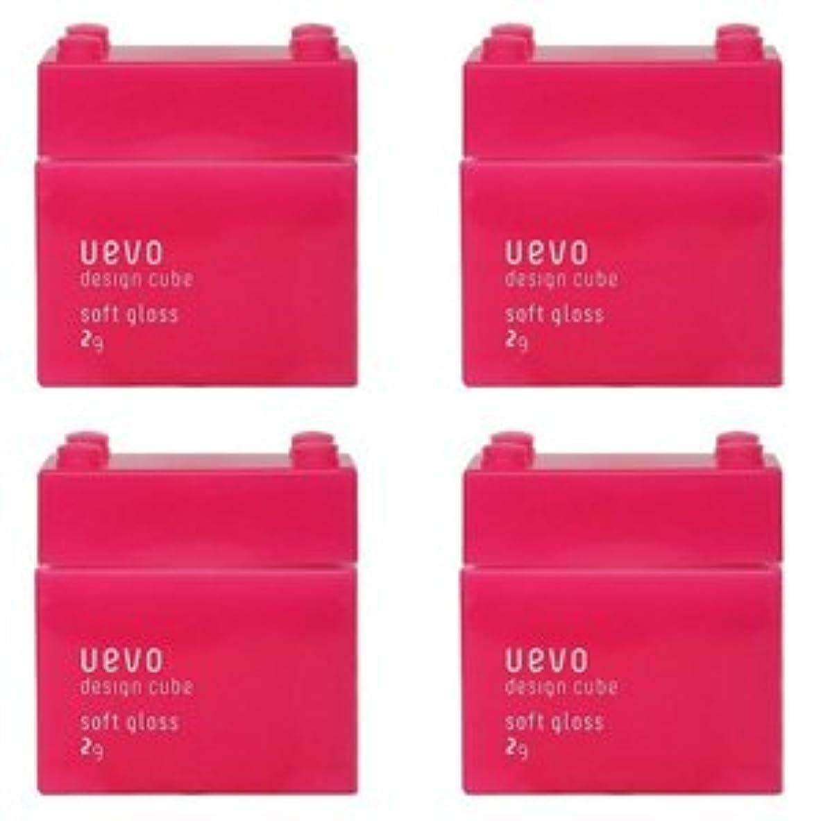 階層挑発するグッゲンハイム美術館【X4個セット】 デミ ウェーボ デザインキューブ ソフトグロス 80g soft gloss DEMI uevo design cube