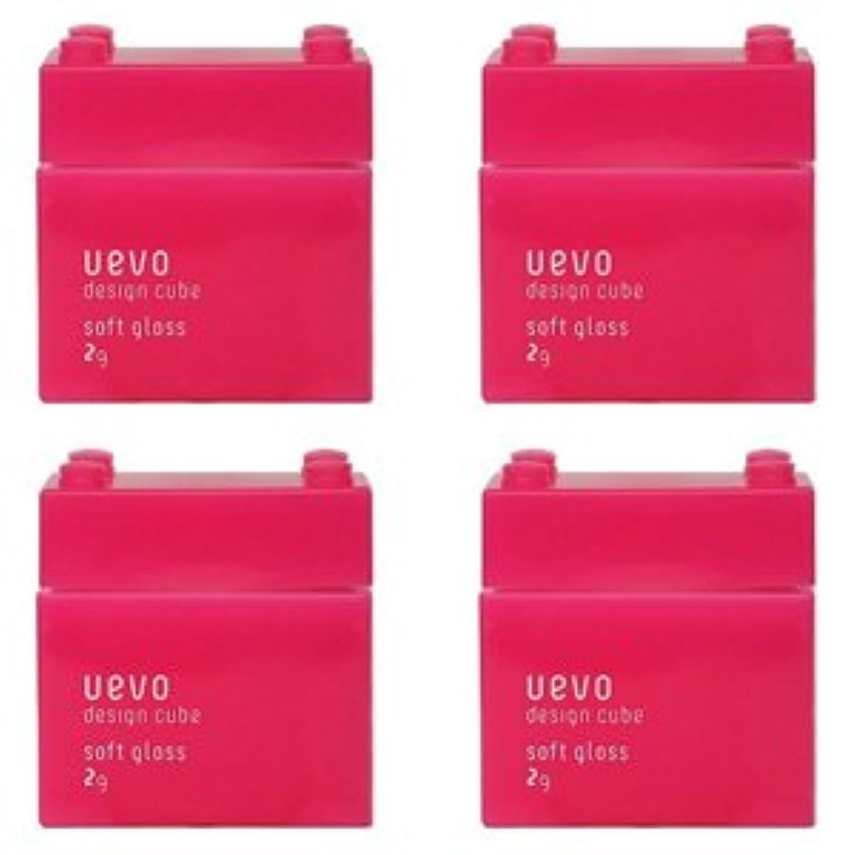 宇宙の楽観プロジェクター【X4個セット】 デミ ウェーボ デザインキューブ ソフトグロス 80g soft gloss DEMI uevo design cube