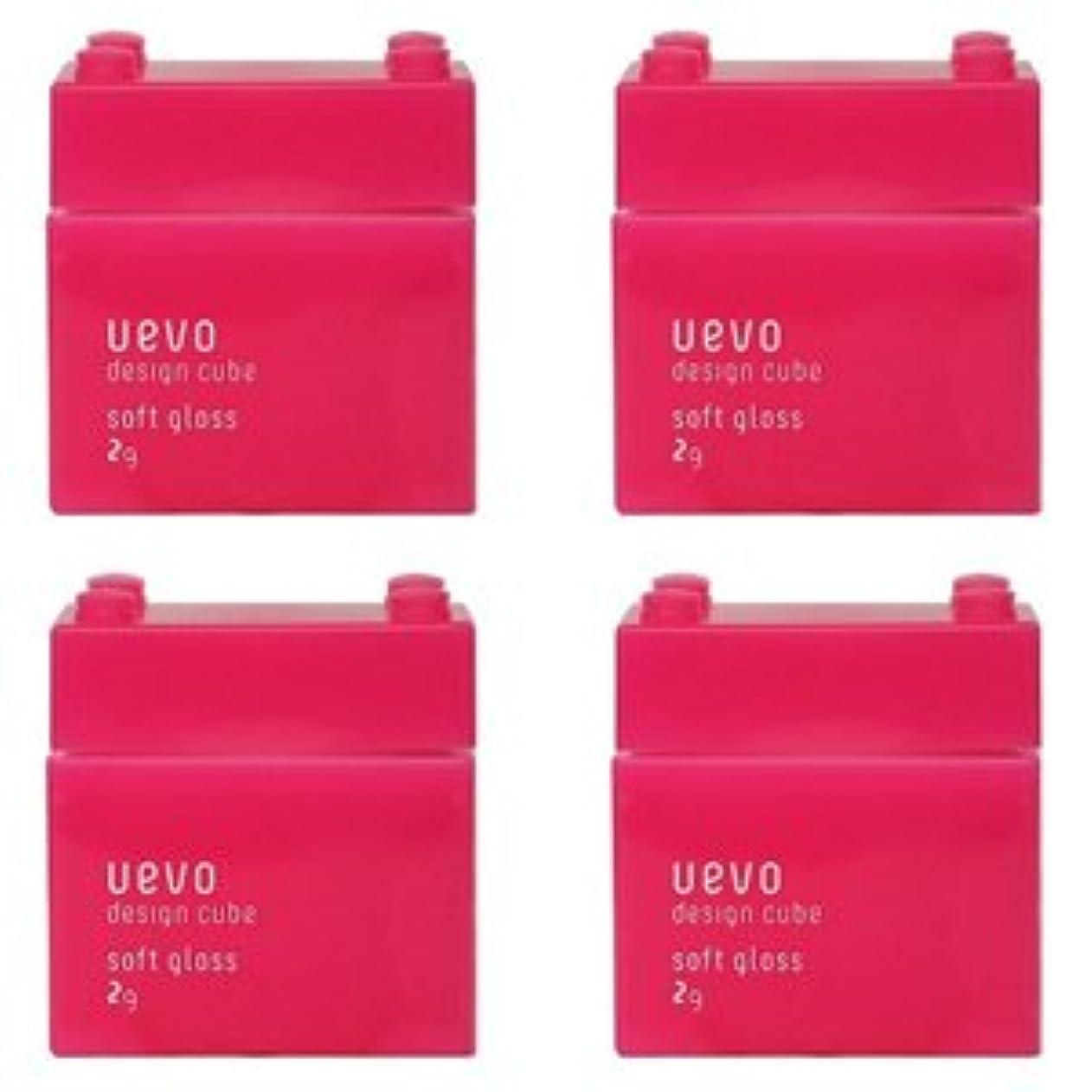 おいしい誠実さ傘【X4個セット】 デミ ウェーボ デザインキューブ ソフトグロス 80g soft gloss DEMI uevo design cube
