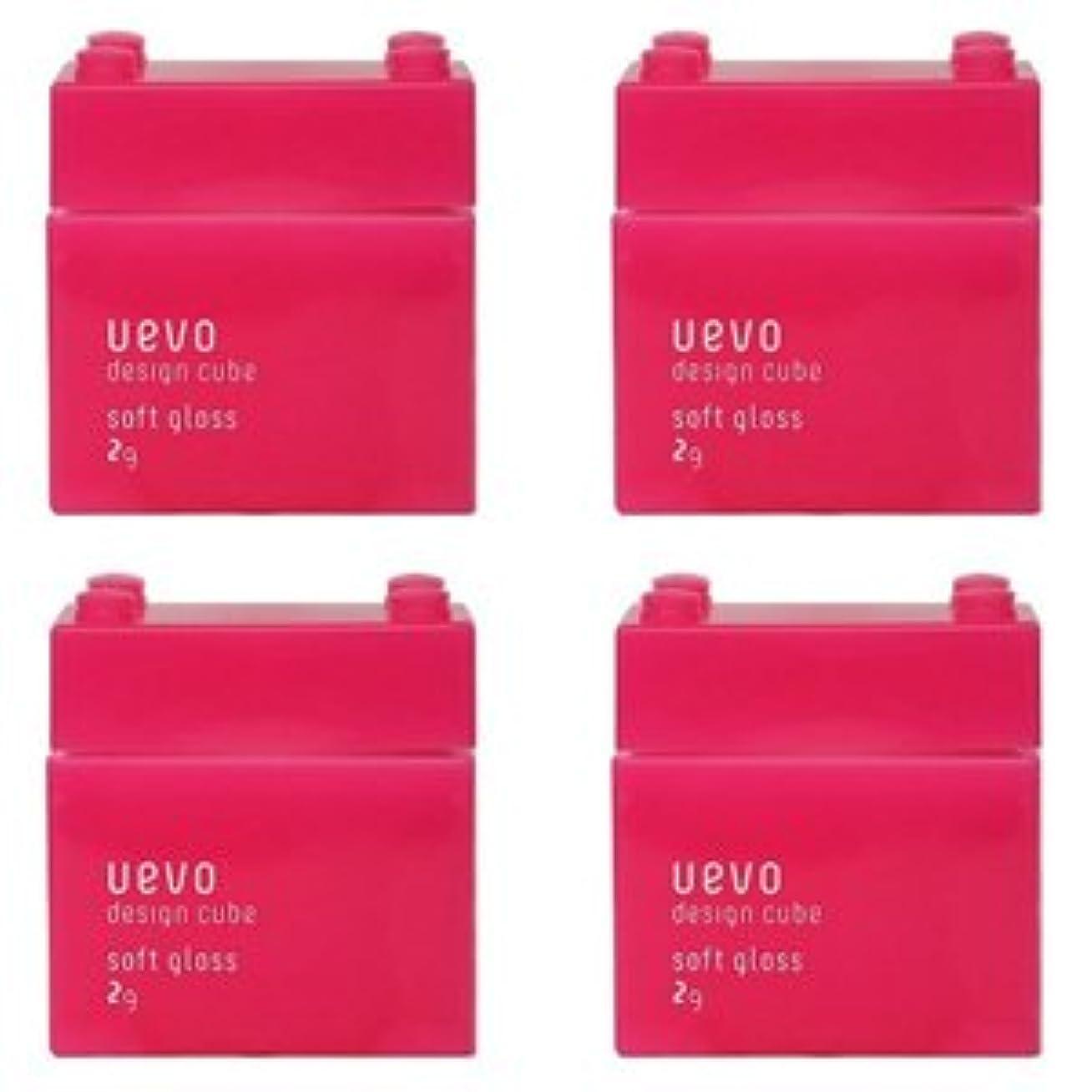 自然単調なギャップ【X4個セット】 デミ ウェーボ デザインキューブ ソフトグロス 80g soft gloss DEMI uevo design cube