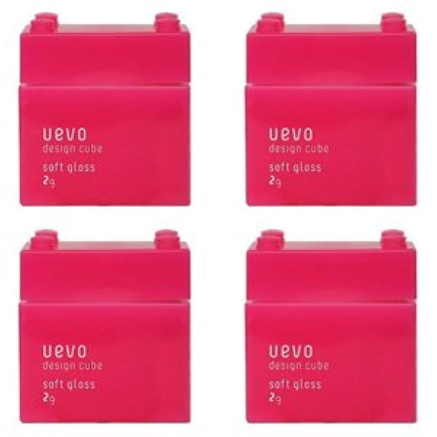 原始的な処理脆い【X4個セット】 デミ ウェーボ デザインキューブ ソフトグロス 80g soft gloss DEMI uevo design cube