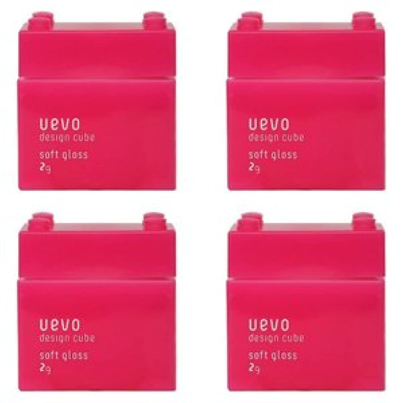 【X4個セット】 デミ ウェーボ デザインキューブ ソフトグロス 80g soft gloss DEMI uevo design cube