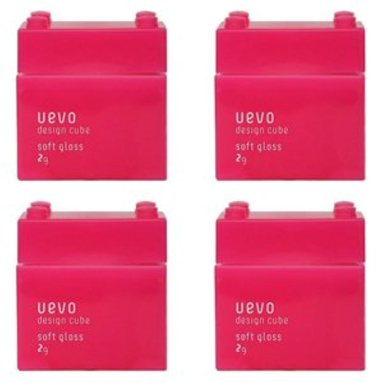 密飢真剣に【X4個セット】 デミ ウェーボ デザインキューブ ソフトグロス 80g soft gloss DEMI uevo design cube