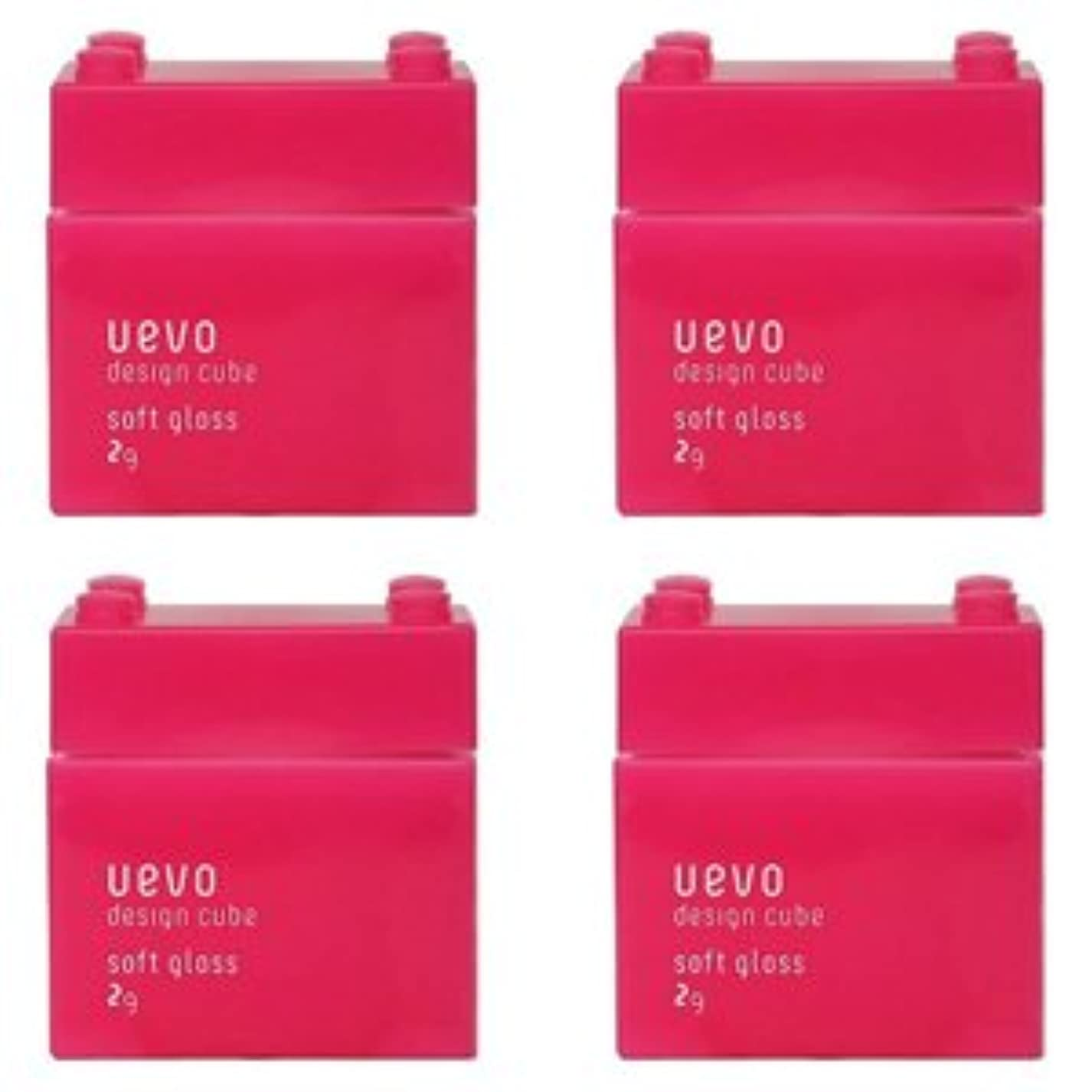 通信網暴徒わざわざ【X4個セット】 デミ ウェーボ デザインキューブ ソフトグロス 80g soft gloss DEMI uevo design cube