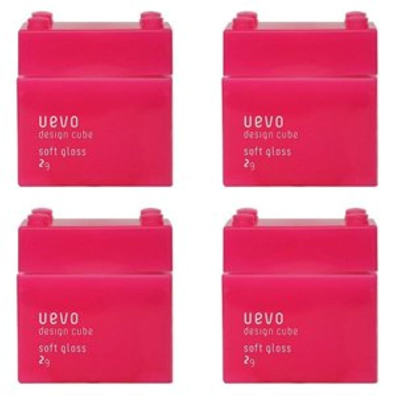 グッゲンハイム美術館漫画キリスト教【X4個セット】 デミ ウェーボ デザインキューブ ソフトグロス 80g soft gloss DEMI uevo design cube