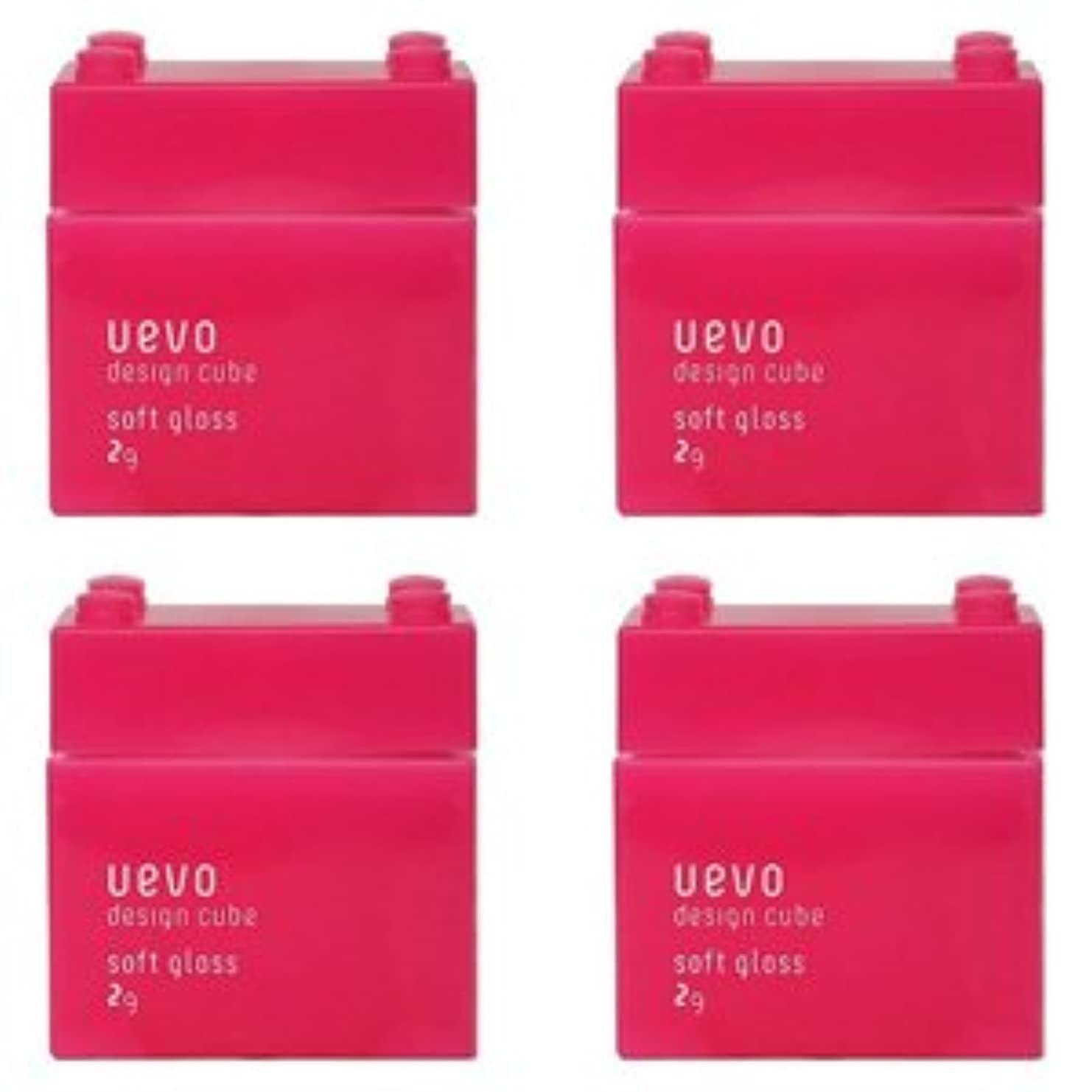 厳しい軸同時【X4個セット】 デミ ウェーボ デザインキューブ ソフトグロス 80g soft gloss DEMI uevo design cube