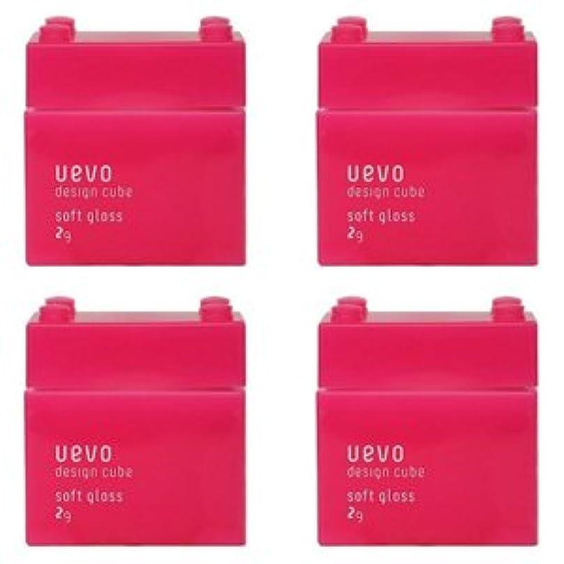 アサー抗生物質極小【X4個セット】 デミ ウェーボ デザインキューブ ソフトグロス 80g soft gloss DEMI uevo design cube
