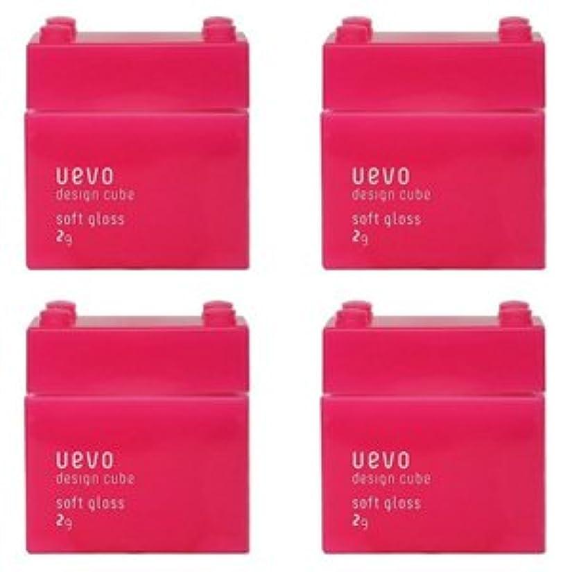 褒賞マイナスうぬぼれた【X4個セット】 デミ ウェーボ デザインキューブ ソフトグロス 80g soft gloss DEMI uevo design cube