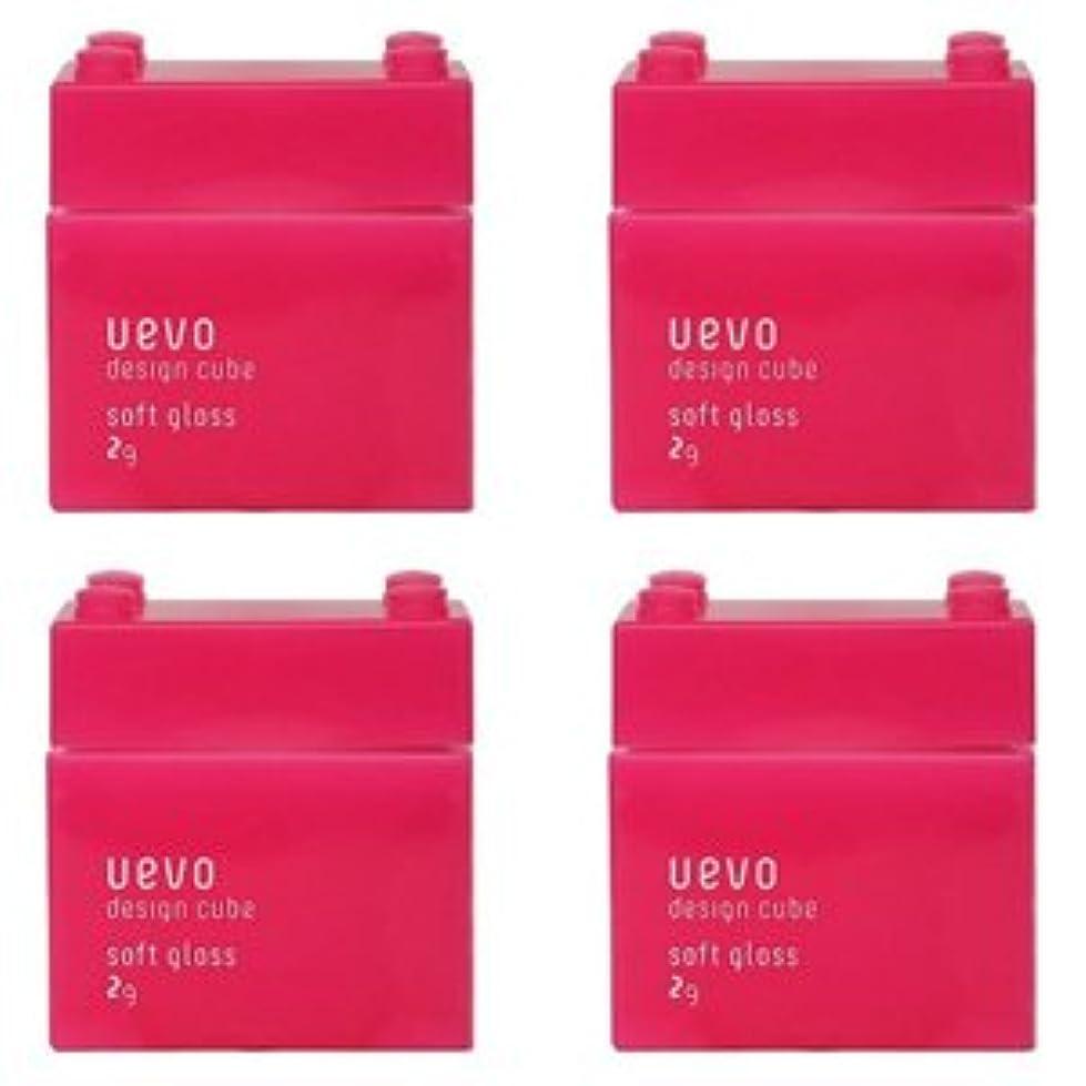 座るプレビスサイト灰【X4個セット】 デミ ウェーボ デザインキューブ ソフトグロス 80g soft gloss DEMI uevo design cube