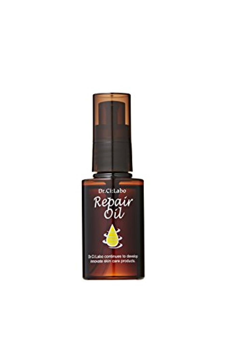 お香激しい配るドクターシーラボ リペアオイル ポンプタイプ 50mL 美容液