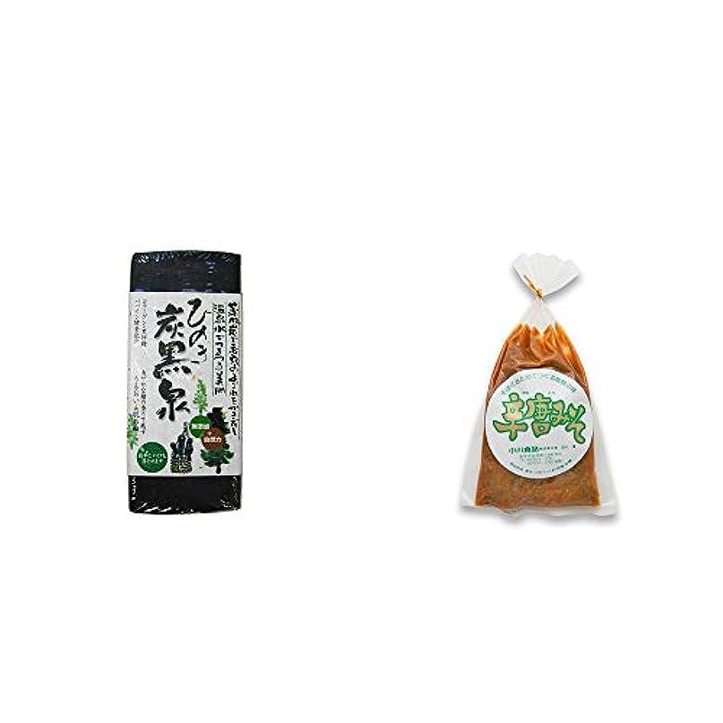 食品自動的にフライト[2点セット] ひのき炭黒泉(75g×2)?辛唐みそ(130g)