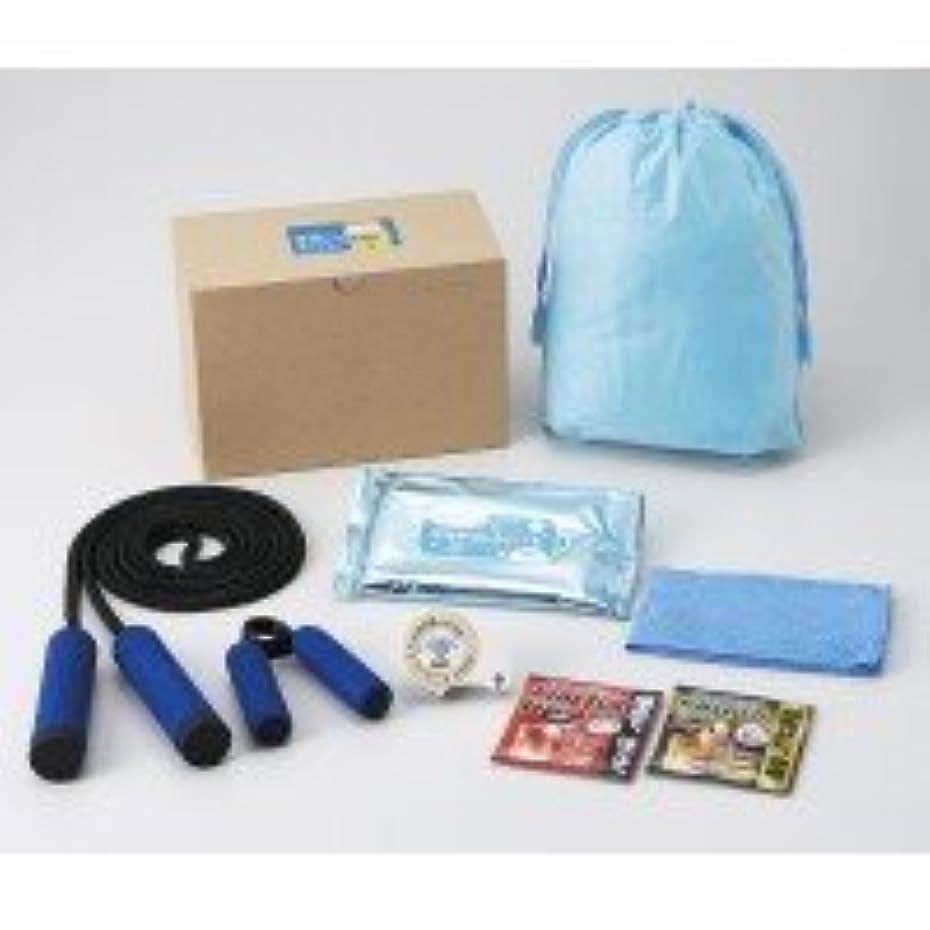 浴保証二週間健康エクササイズ ボディケアセット304 55-304