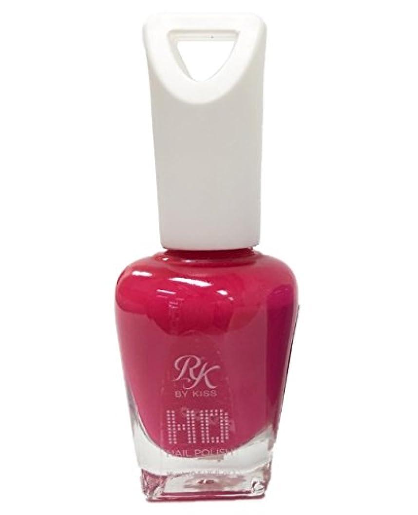 郊外平らな申し立てられたKISS NEW YORK HDポリッシュ Pink Fusion HDP57J