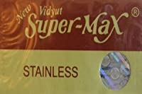 Super-Max Stainless (5) 両刃替刃 5枚入り(5枚入り1 個セット)【並行輸入品】