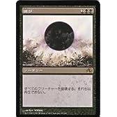 MTG 黒(PLC)滅び(JPN)