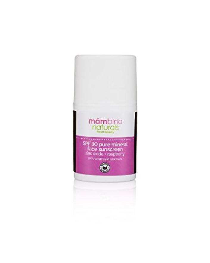 Mambino Organics SPF 30ピュアミネラルフェイス日焼け止め、酸化亜鉛やラズベリー、1.7オンス