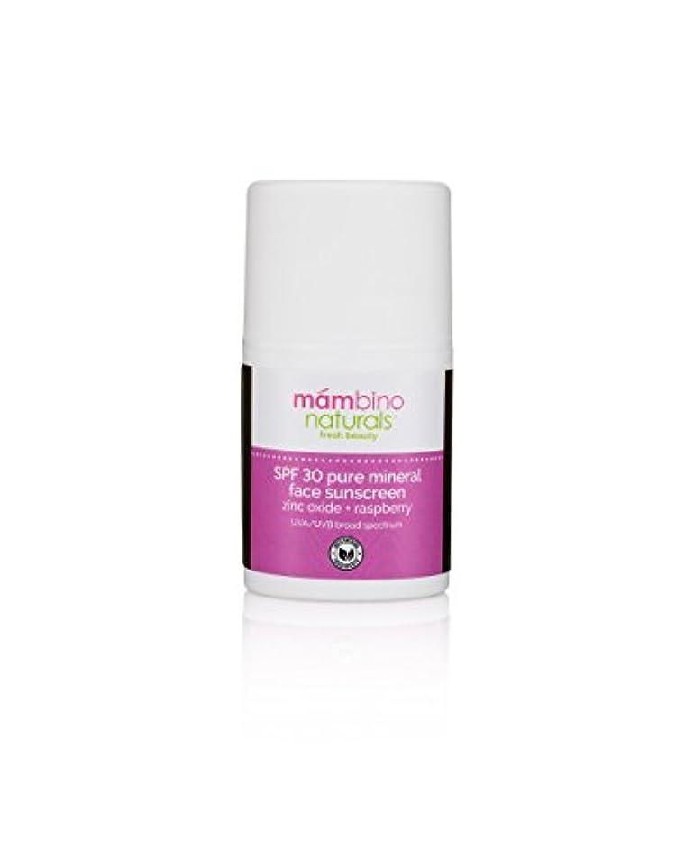 やけど委託助けになるMambino Organics SPF 30ピュアミネラルフェイス日焼け止め、酸化亜鉛やラズベリー、1.7オンス