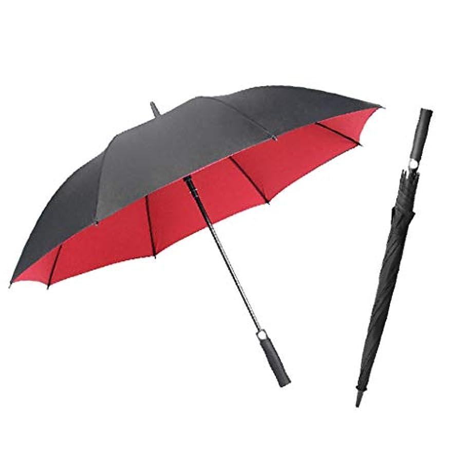 アプライアンスバスと二重層防風補強ダブル自動ロングハンドルストレート傘傘アダルトビジネスストレートハンドル防風スケルトン (色 : B)