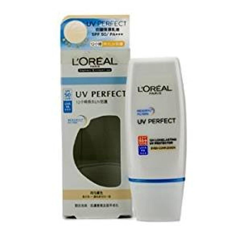 代わりのドロー水ロレアルパリ UVパーフェクト海外版/ラベンダー